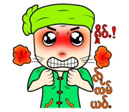 ZaiTai sticker #15075477