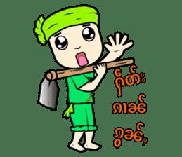 ZaiTai sticker #15075481