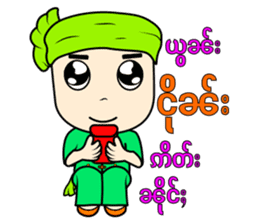 ZaiTai sticker #15075486