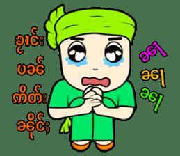 ZaiTai sticker #15075487