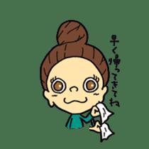 mamchan sticker #15082800