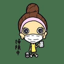 mamchan sticker #15082803