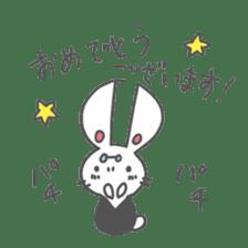 CHIBI USA 2 sticker #15089002