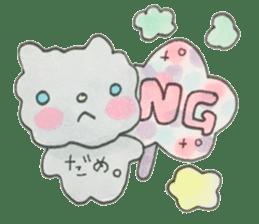 KiRiSticker sticker #15089023