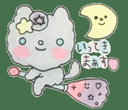 KiRiSticker sticker #15089041