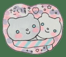KiRiSticker sticker #15089050