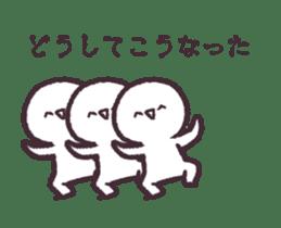 Mr. Emoticon Animated vol.4 sticker #15090870