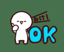 Mr. Emoticon Animated vol.4 sticker #15090874