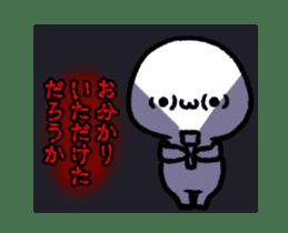 Mr. Emoticon Animated vol.4 sticker #15090875