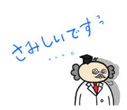 Junior high school girls and doctor sticker #15097508