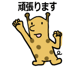 Short neck giraffe sticker #15099132