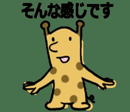 Short neck giraffe sticker #15099134