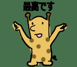 Short neck giraffe sticker #15099135
