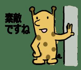 Short neck giraffe sticker #15099136