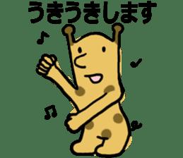 Short neck giraffe sticker #15099137