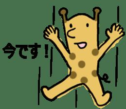 Short neck giraffe sticker #15099141