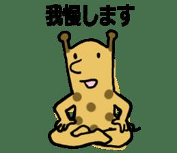 Short neck giraffe sticker #15099144