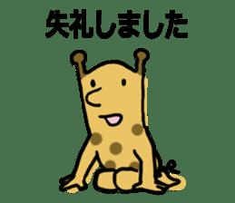Short neck giraffe sticker #15099145