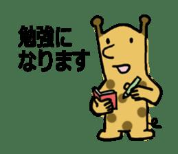 Short neck giraffe sticker #15099146