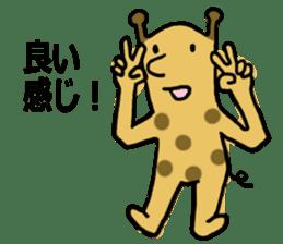 Short neck giraffe sticker #15099150