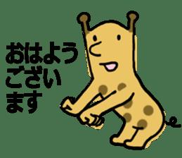 Short neck giraffe sticker #15099151