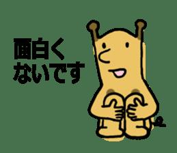 Short neck giraffe sticker #15099152