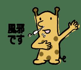 Short neck giraffe sticker #15099154
