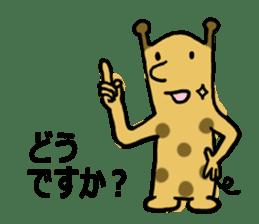 Short neck giraffe sticker #15099157