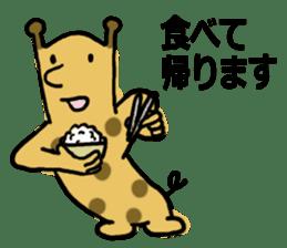 Short neck giraffe sticker #15099158