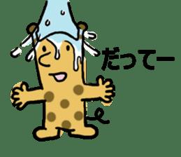 Short neck giraffe sticker #15099159