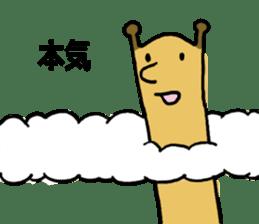 Short neck giraffe sticker #15099163