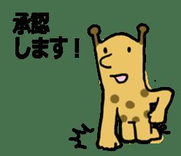 Short neck giraffe sticker #15099165