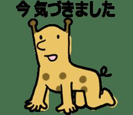 Short neck giraffe sticker #15099168