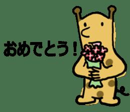 Short neck giraffe sticker #15099171