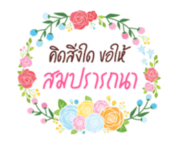 Happy Everyday (DukDik) sticker #15101414