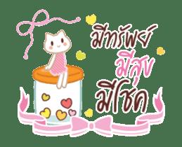 Happy Everyday (DukDik) sticker #15101418