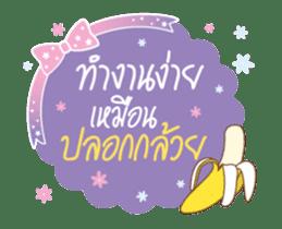 Happy Everyday (DukDik) sticker #15101419