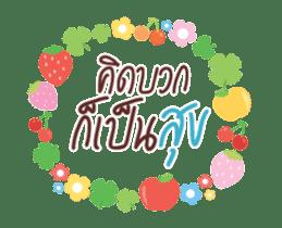 Happy Everyday (DukDik) sticker #15101421