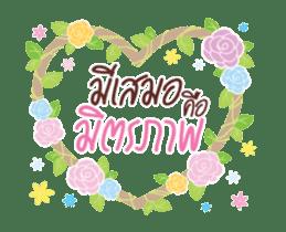 Happy Everyday (DukDik) sticker #15101422