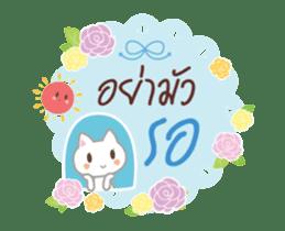 Happy Everyday (DukDik) sticker #15101425