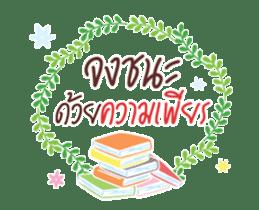 Happy Everyday (DukDik) sticker #15101427