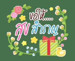 Happy Everyday (DukDik) sticker #15101430