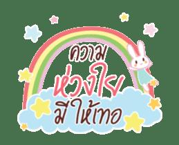 Happy Everyday (DukDik) sticker #15101434