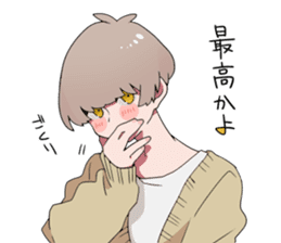 Mash and tempered boys Sticker sticker #15111941