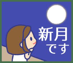 Encouraged words sticker sticker #15112626