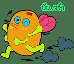 NoNG MalaNG WooN sticker #15121827
