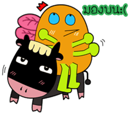 NoNG MalaNG WooN sticker #15121831