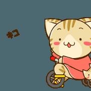 สติ๊กเกอร์ไลน์ SUZU-NYAN Animation sticker 3