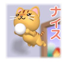 Cat is jumping out[3D Animated] sticker #15123316