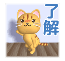 Cat is jumping out[3D Animated] sticker #15123322